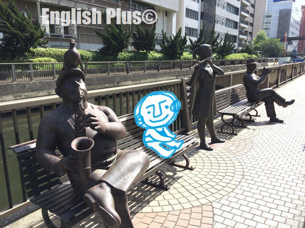 自分に合った英語学校が選べない…実際のレッスンを体験できる2021年6月のEnglish Plus体験レッスンのお知らせ(英語編)