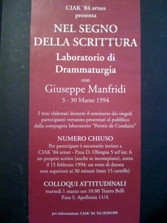 1994: Laboratorio di Drammaturgia con Giuseppe Manfridi