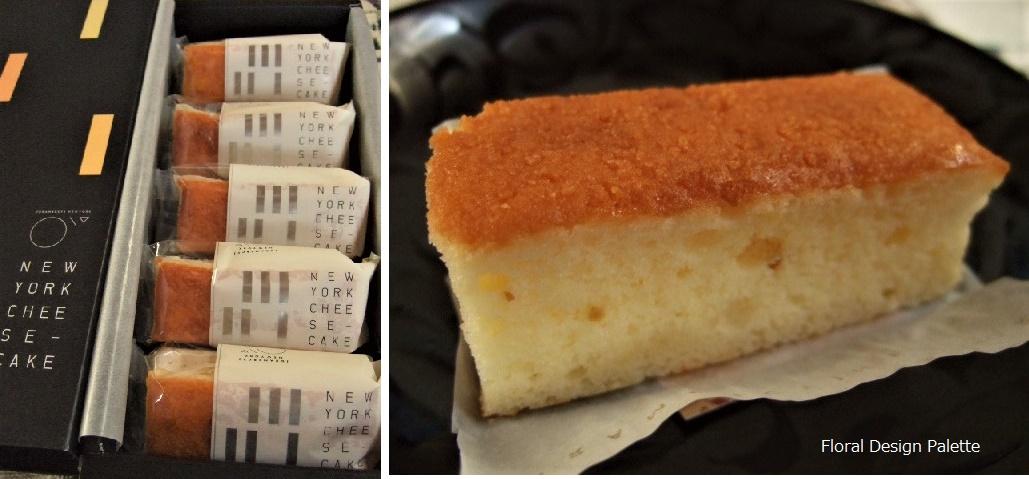 グラマシー・ニューヨークチーズケーキ!!
