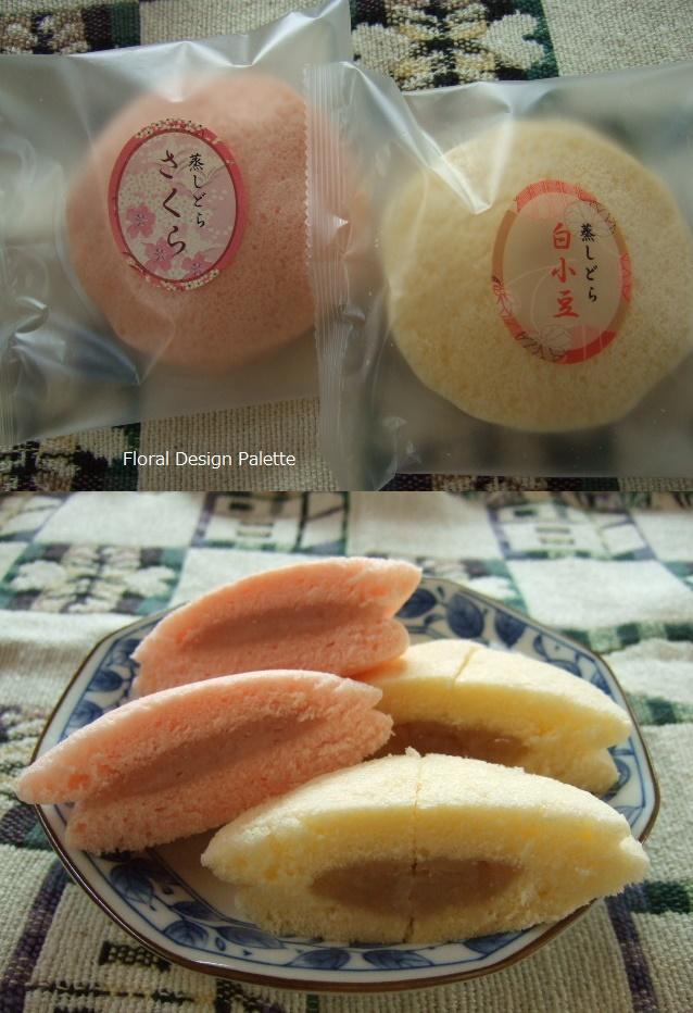 蒸しどら 桜&白小豆