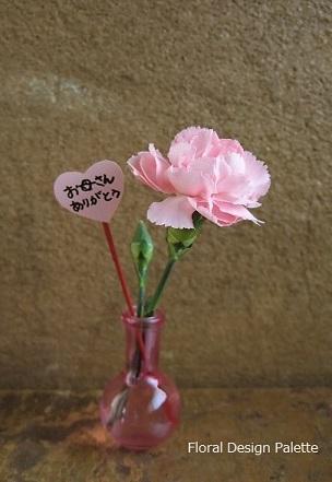 最後に残ったお花で小さな花あしらい
