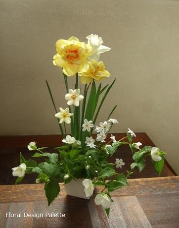 水仙と花ニラと白山吹のフラワーアレンジメント