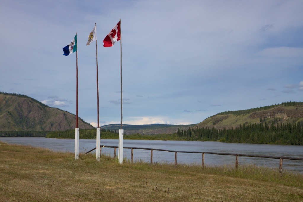 Staatlich gefördertes Museum, von First Nations gepflegt.