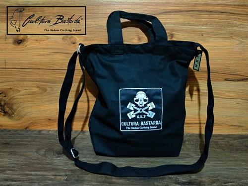 Piston Bag
