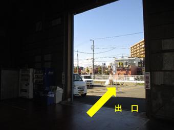 茅ヶ崎市資源分別回収協同組合構内案内写真4