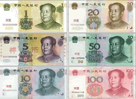1 nhân dân tệ Trung Quốc bằng bao nhiêu tiền Việt Nam