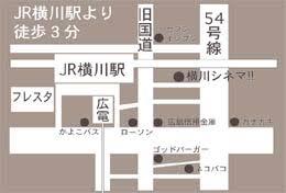 会場:広島・横川シネマ(広島市西区横川町3-1-12 横川商店街ビルA棟1階)