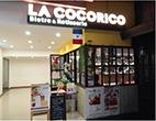 ラ・ココリコの店前