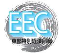 東部経済回廊