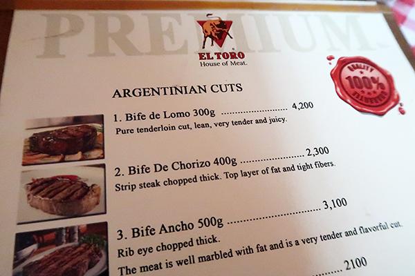 el toro house of meat タイ バンコク タイ自由ランド