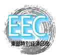 東部特別経済回廊