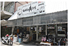 トーキョージョープラカノン店