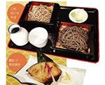 蕎麦十番の季節の天ぷらせいろ