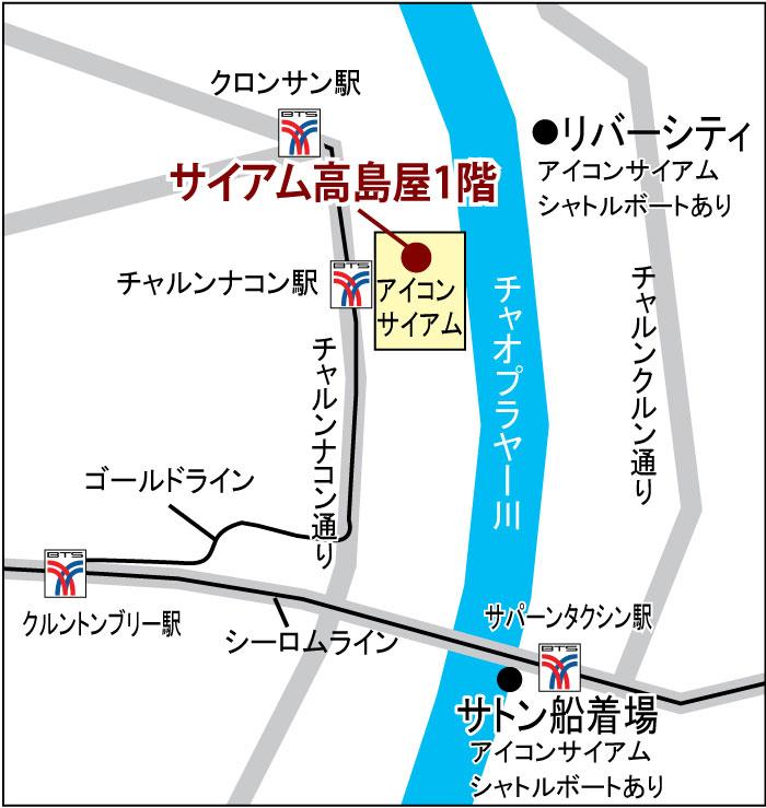 日本のコーヒーが飲みたくなったら、UCC直営店へ!