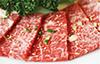 焼肉炭の上質な牛肉