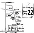 スクムビット・ソイ22の地図