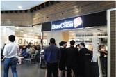 ターミナル21のBON CHON