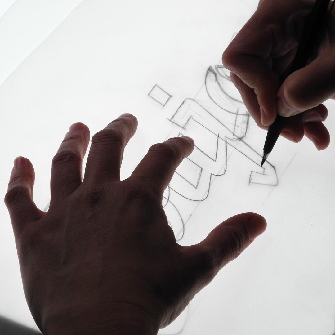 Ausarbeitung der Logo Zeichnung für Joujou