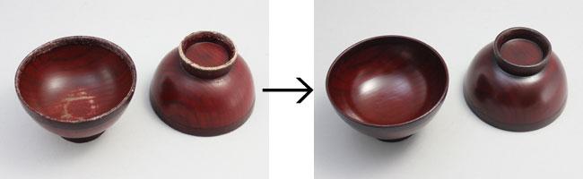 布貼り汁椀、拭き漆の修理