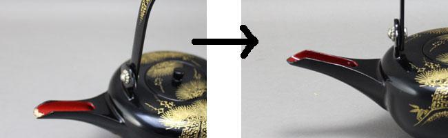 屠蘇器の注ぎ口の修理