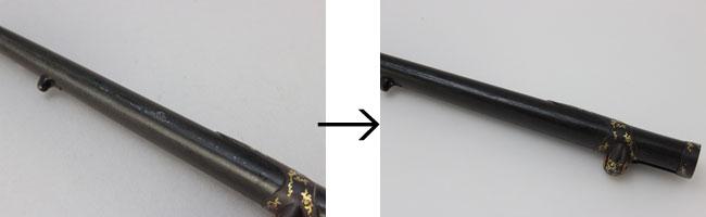 短刀の鞘の部分修理