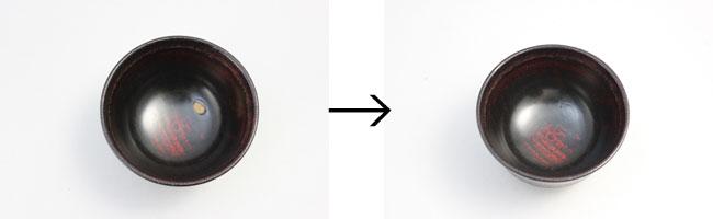 お椀の剥がれ部分の漆塗り修理