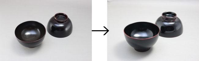 汁椀の漆塗り修理