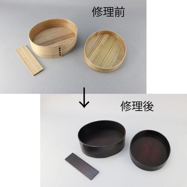 わっぱ弁当箱 (白木→拭き漆)