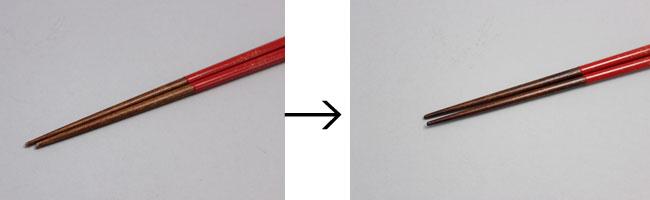 お箸の先端の切断と拭き漆修理