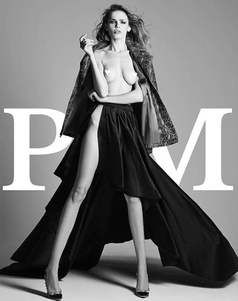 PSM magazine ph pino leone