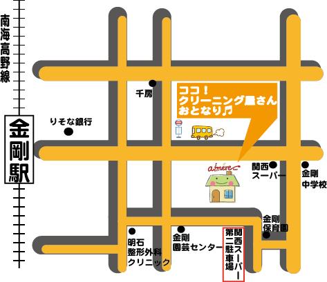 お店周辺地図