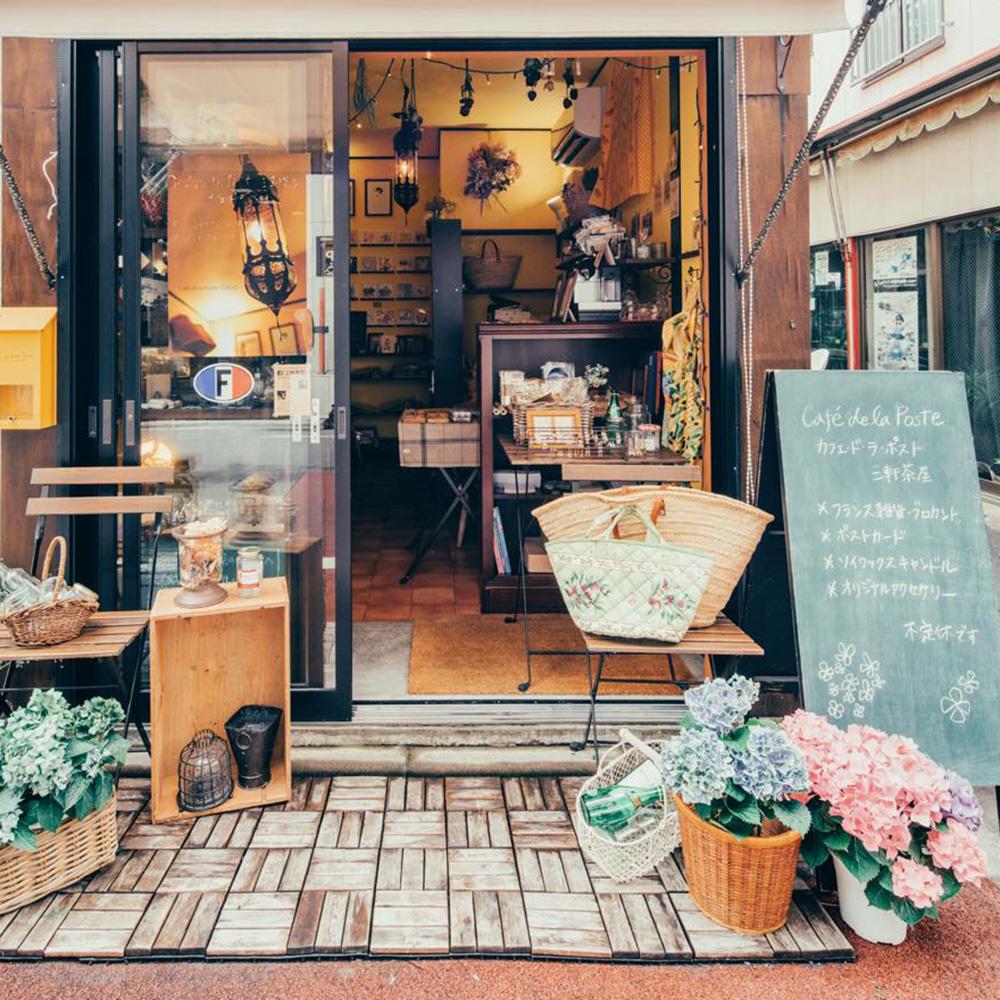 三軒茶屋・関西の営業日について(2021年)