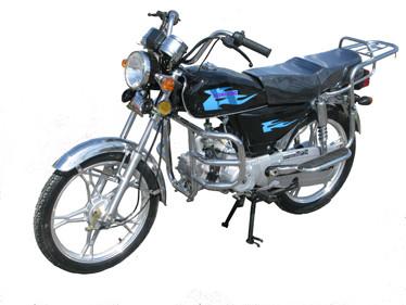 honling moto