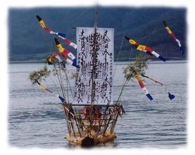 甲ヶ崎の精霊船