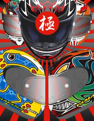 バイクの『ヘルメットデザイン』OGK FF5