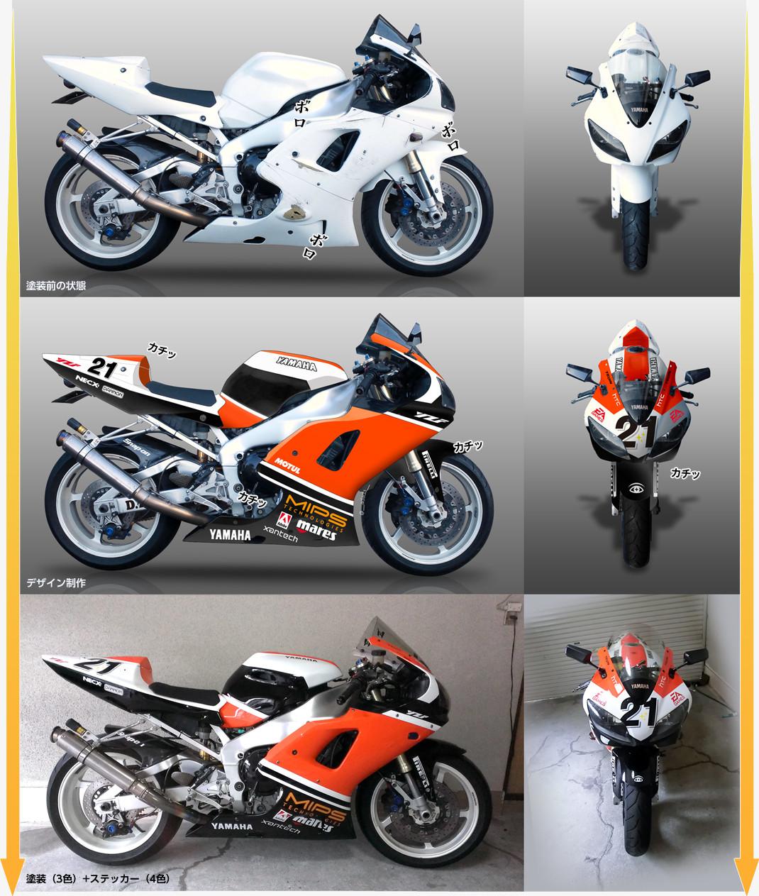【 依頼内容:YZF-R1(98年式)カウル一式 】      このバイクが発売された当時、公道レース(マン島・NW200)に参加していたプライベーターチームのようなデザイン     塗装(3色)+スポンサーロゴステッカー(4色)     使用全ロゴデータ製作     写真背景トリミング(デザインオプション)