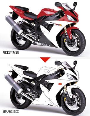 バイクの塗装デザイン検討のための『塗り絵加工』