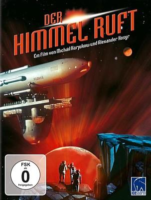 """DVD-Cover zum Film """"Der Himmel ruft"""" (Nebo Sowjot, UdSSR 1959) von Michail Karjukow und Alexander Kosyr"""