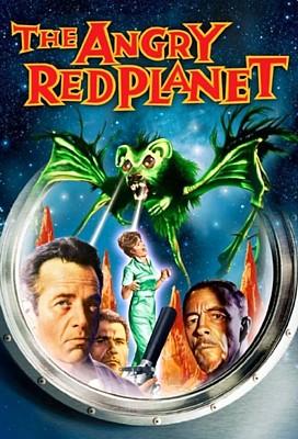 """Poster zum Film """"Weltraumschiff MR-1 gibt keine Antwort"""" (The Angry Red Planet, USA 1959) von Ib Melchior"""