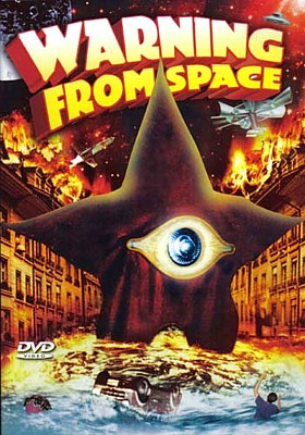 "DVD-Cover zum Film ""Warning from Space"" (Uchujin Tokyo ni arawaru, Japan 1956) von Koji Shima"