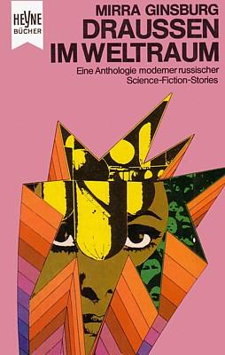 """Cover der Anthologie Mirra Ginsburg (Hrsg.), """"Draußen im Weltraum"""" (Heyne Verlag 1970)"""