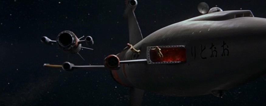 """Szenenfoto aus dem Film """"Gorath"""" (UFOs zerstören die Erde, Japan 1962) von Ishiro Honda"""