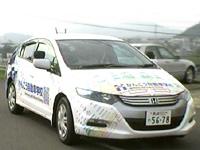 かんこう自動車学校では、全国で初めてホンダのハイブリッドカー「インサイト」を教習車に導入