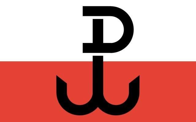 Polska Walcząca > Powstanie Warszawskie