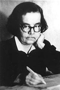 Матрёна Платоновна Смирнова       (1913 – 1981)