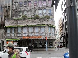 横浜ホテル跡
