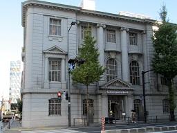 旧露亜銀行