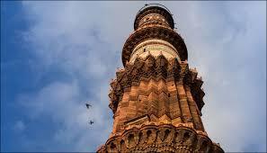 Delhi Qutub Minar Unesco World Heritage