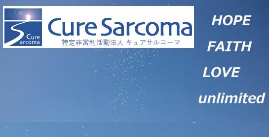 Cure Sarcoma