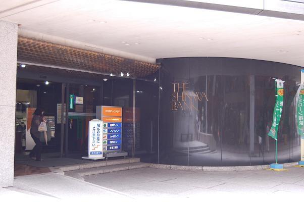 親和銀行 本店